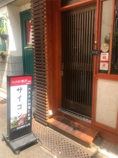 saigonnishiguchi_soto2