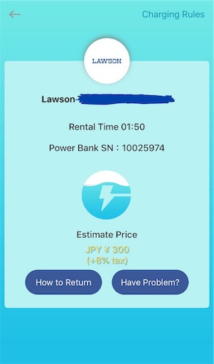 chargespot4