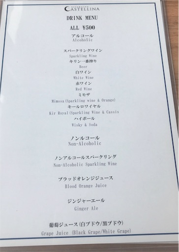 castellinakayabacho_menu2