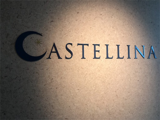 castellinakayabacho_naka1