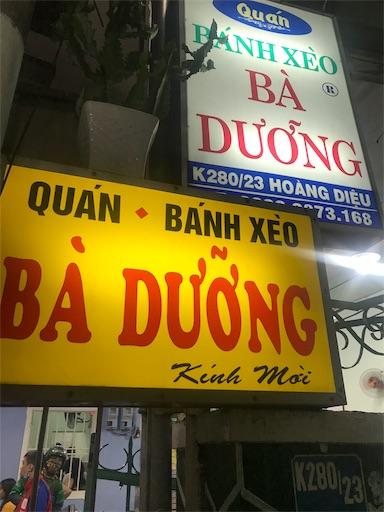 danang_food6