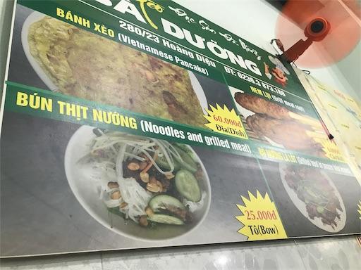 danang_food8