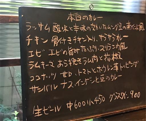 f:id:kuzujo_chan:20190905231141j:image