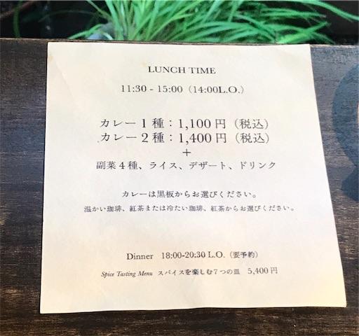 spicecafe2_1
