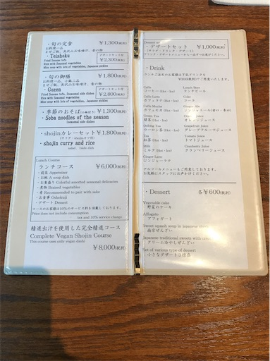 f:id:kuzujo_chan:20200120120436j:image