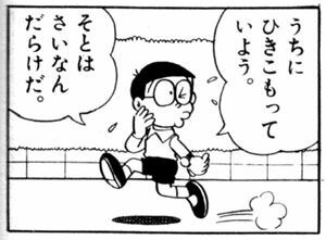 f:id:kuzumo863:20160821135042j:image
