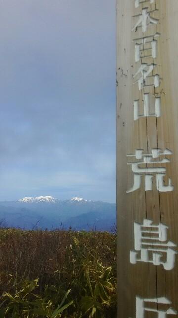 f:id:kuzumo863:20161204183052j:image