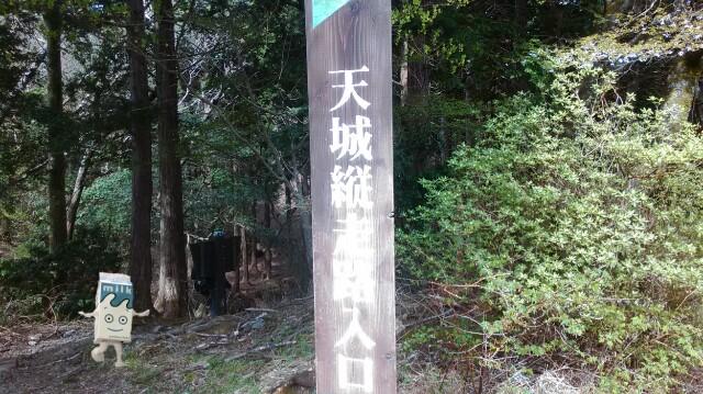 f:id:kuzumo863:20170505184537j:image