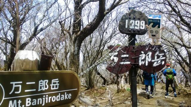 f:id:kuzumo863:20170505185602j:image