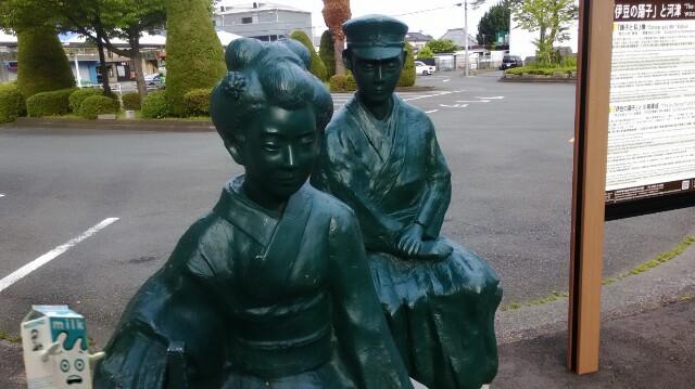 f:id:kuzumo863:20170505194908j:image