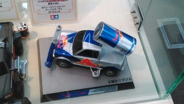 f:id:kuzumo863:20170505210059j:image