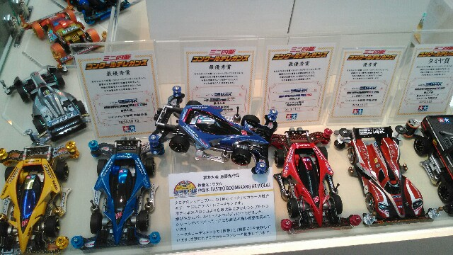 f:id:kuzumo863:20170505210106j:image