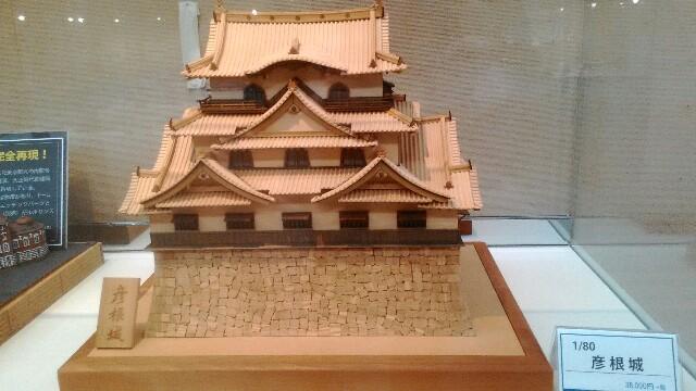 f:id:kuzumo863:20170505210121j:image
