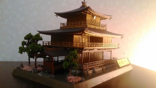 f:id:kuzumo863:20170715200454j:image