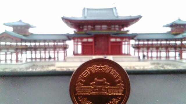 f:id:kuzumo863:20170831103824j:image