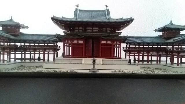 f:id:kuzumo863:20170831104453j:image