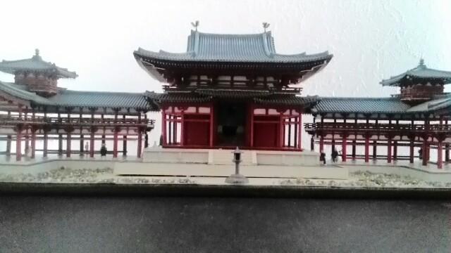 f:id:kuzumo863:20170831104537j:image