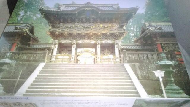 f:id:kuzumo863:20180704220048j:image