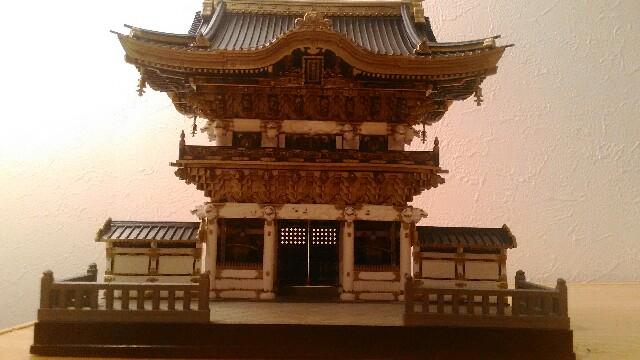 f:id:kuzumo863:20180704221126j:image