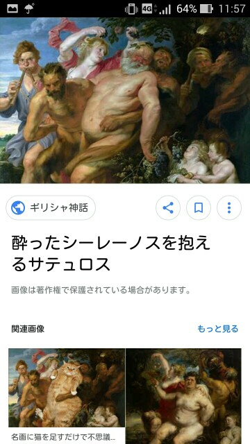 f:id:kuzumo863:20190811115806j:image