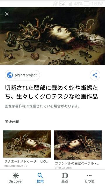 f:id:kuzumo863:20190916185855j:image