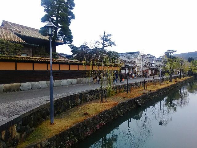 f:id:kuzumo863:20191231051504j:image