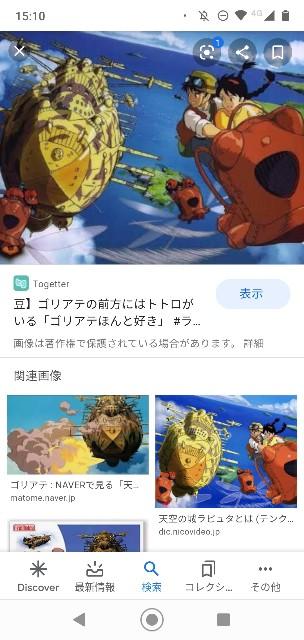 f:id:kuzumo863:20200705075724j:image