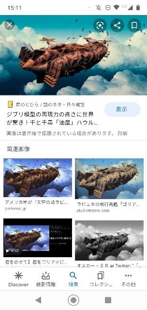 f:id:kuzumo863:20200705080808j:image