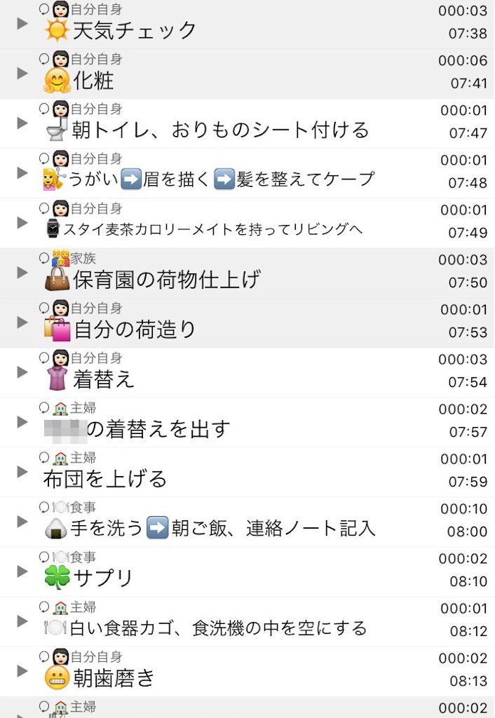 f:id:kuzunatsu:20160724193218j:image