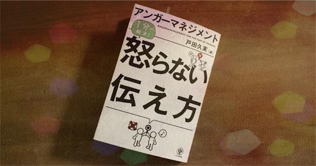 手持ちの本の画像