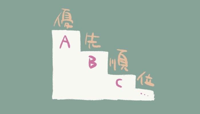 f:id:kuzunatsu:20180106221301j:image