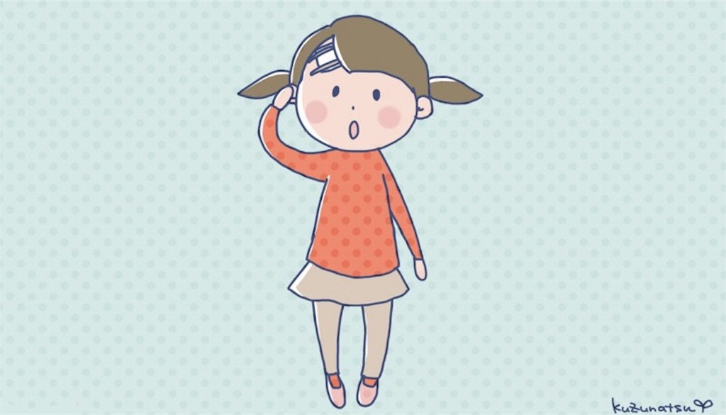 f:id:kuzunatsu:20180203031901j:image