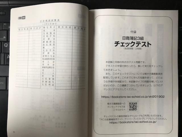 f:id:kuzunohaspeed:20200127125348j:plain