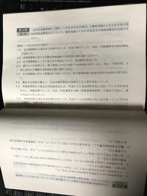 f:id:kuzunohaspeed:20200127125627j:plain