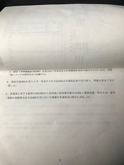 f:id:kuzunohaspeed:20200127125723j:plain