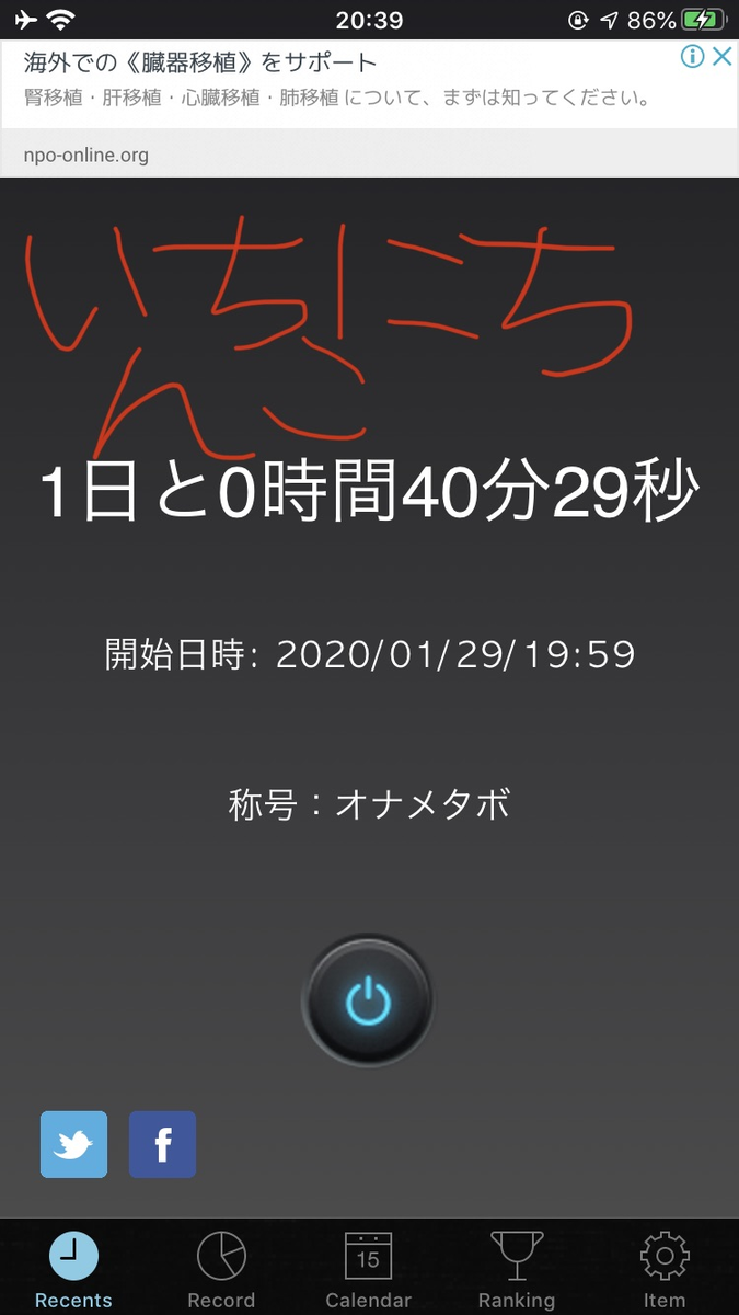 f:id:kuzunohaspeed:20200130204221p:plain