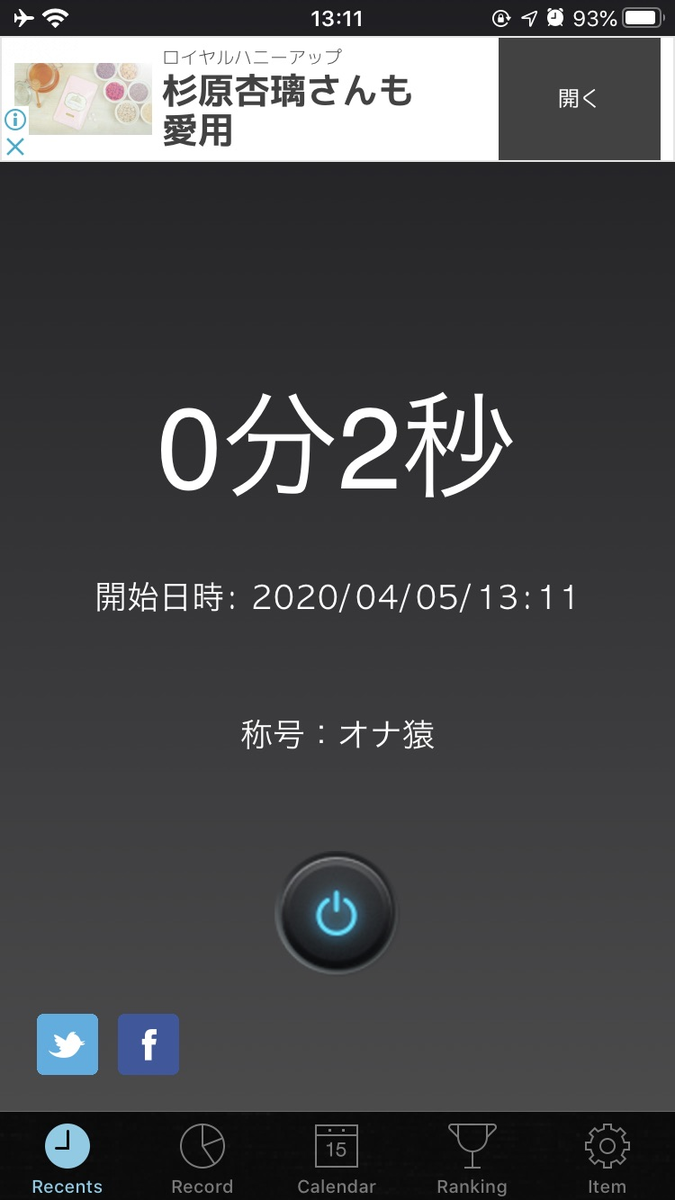 f:id:kuzunohaspeed:20200405131204p:plain