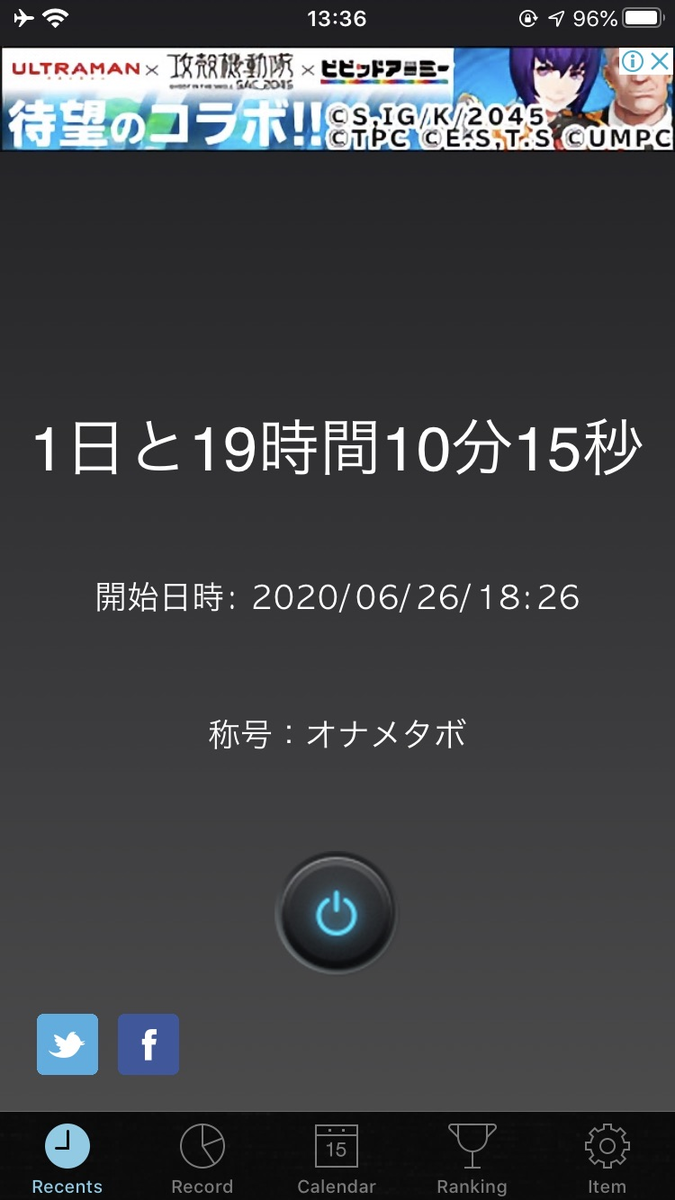 f:id:kuzunohaspeed:20200628135932p:plain