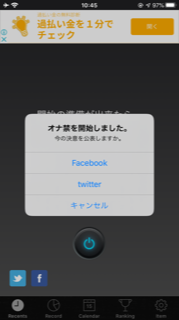 f:id:kuzunohaspeed:20200803104649p:plain