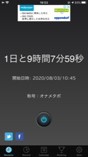 f:id:kuzunohaspeed:20200804201600p:plain