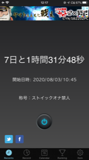 f:id:kuzunohaspeed:20200810121908p:plain