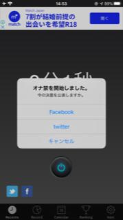 f:id:kuzunohaspeed:20200816145443p:plain