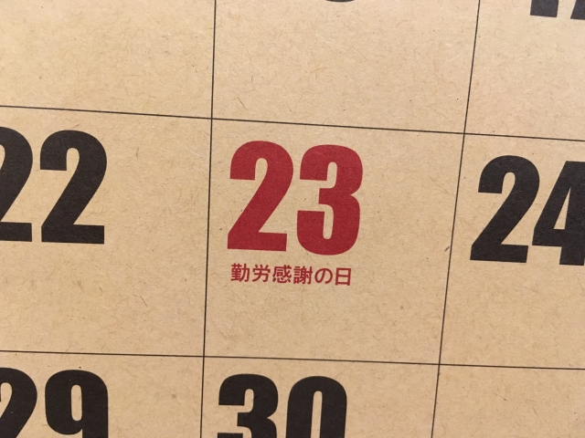 f:id:kuzunohaspeed:20200827062815j:plain