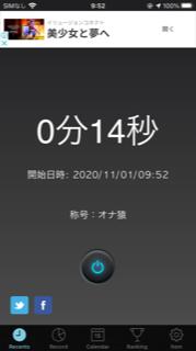 f:id:kuzunohaspeed:20201101102606p:plain