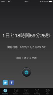 f:id:kuzunohaspeed:20201103051205p:plain