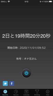 f:id:kuzunohaspeed:20201104051357p:plain