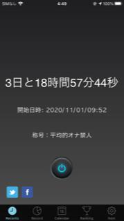 f:id:kuzunohaspeed:20201105051457p:plain