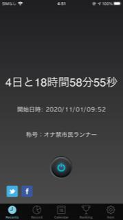 f:id:kuzunohaspeed:20201106051037p:plain