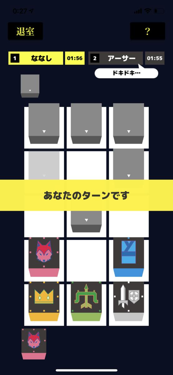 f:id:kuzurinosyumiwork:20210801011518p:plain