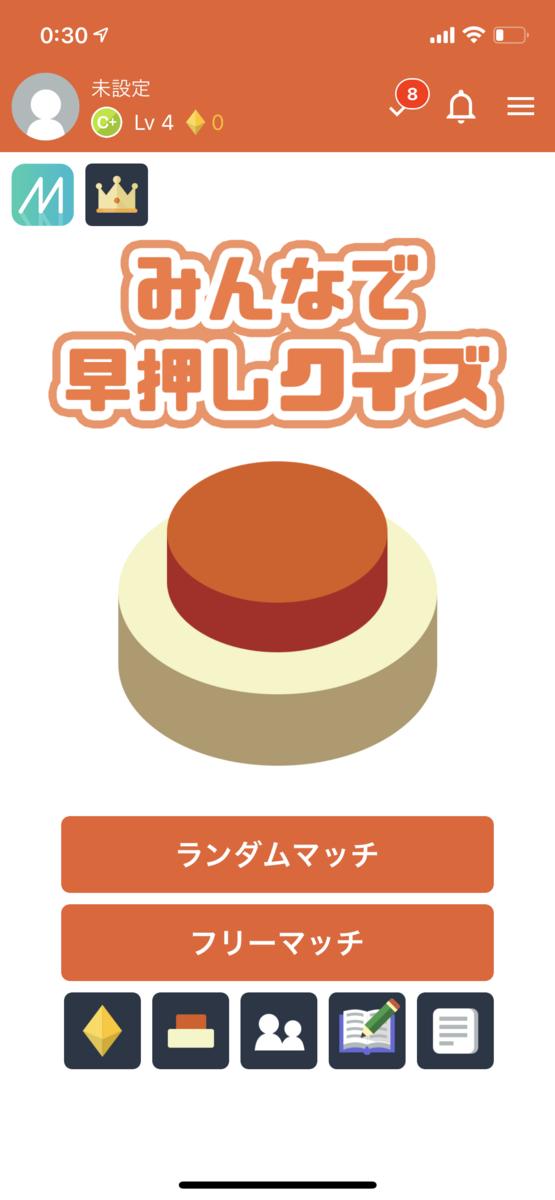 f:id:kuzurinosyumiwork:20210801012127p:plain